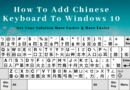 How To Add Chinese Keyboard To Windows 10
